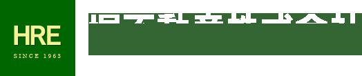 堀不動産では、HRE BLOGとして堀不動産では、表参道、青山、神宮前周辺の出来事やレストラン、カフェなどを紹介しています。|堀不動産株式会社